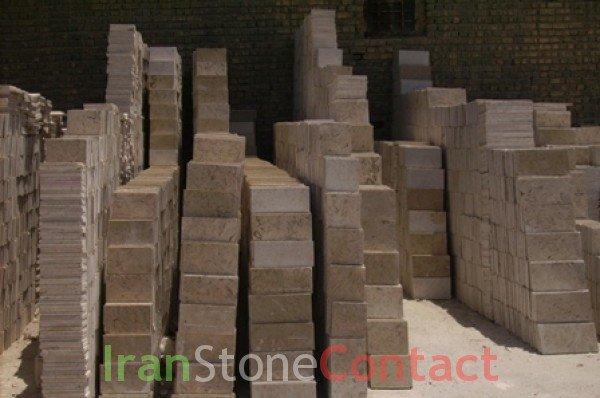 Mahtab Stone-Cutting plant