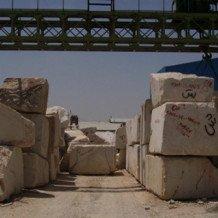 Mahtab Stone-Cutting plant,
