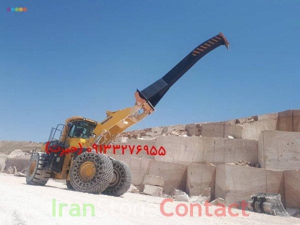Alborz Iran