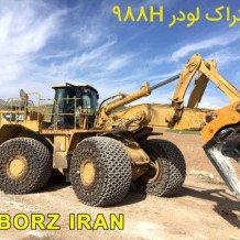 البرز ایران