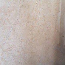 Dehbid korei marble