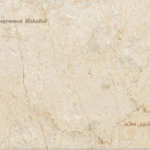 Jasb marble