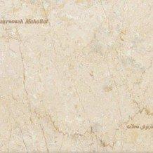 Jasb marble
