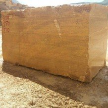 Ask Golden Travertine Quarry