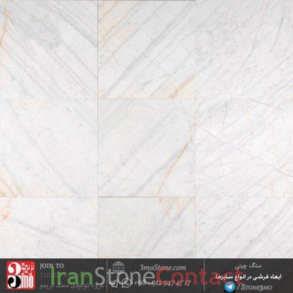 Sirjan , Crystal Marble