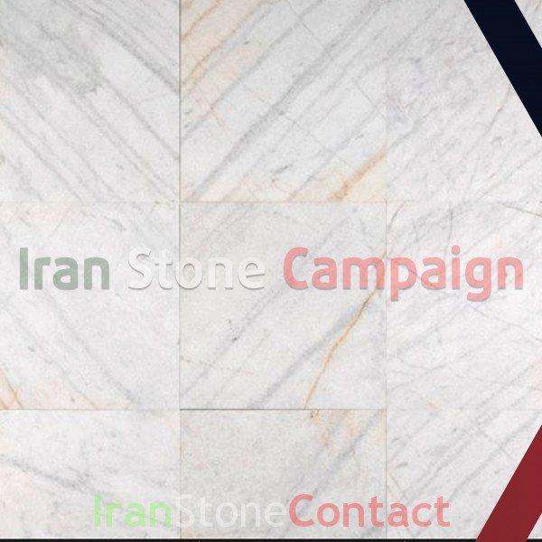 Sirjan/ Crystal Marble