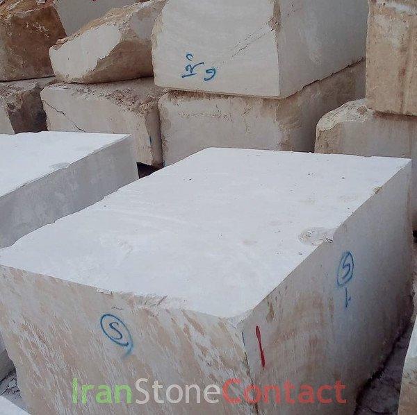 White Harsin Marble